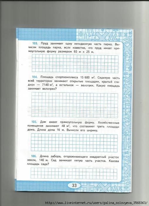 Scan0034 (508x700, 258Kb)