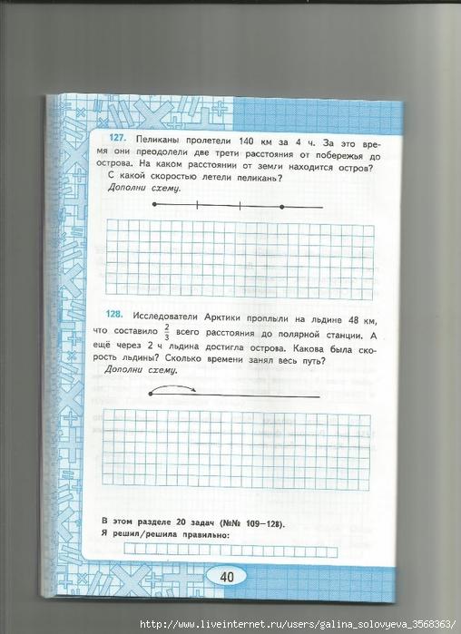 Scan0041 (508x700, 244Kb)