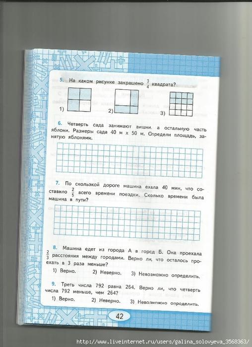Scan0043 (508x700, 254Kb)