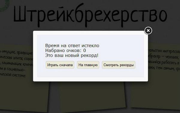Энциклопедии, словари, справочники - Everydayword