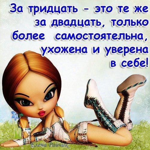 1373469625_1360487709_pozitivnye-statusy-28 (500x500, 80Kb)