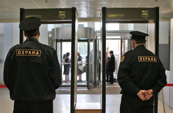 охрана офисных помещений москва 1 (600x394, 162Kb)