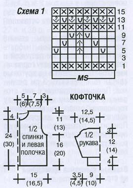 xhGe3Q4ZXsI (269x380, 82Kb)