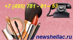 про (250x138, 83Kb)