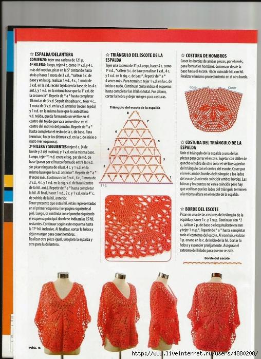 Tejido Practico Crochet Calados  (4) (508x700, 336Kb)