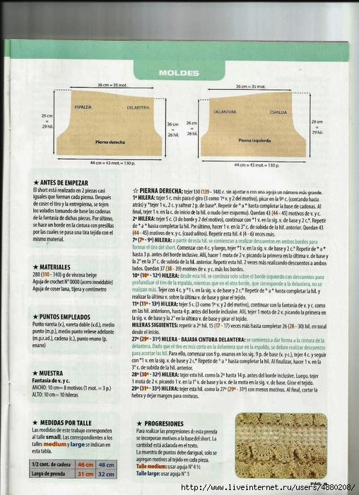 Tejido Practico Crochet Calados  (7) (508x700, 309Kb)