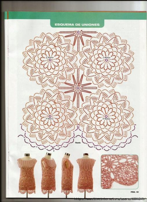 Tejido Practico Crochet Calados  (13) (508x700, 366Kb)