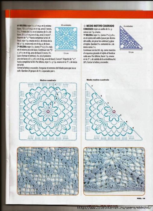 Tejido Practico Crochet Calados  (18) (508x700, 336Kb)