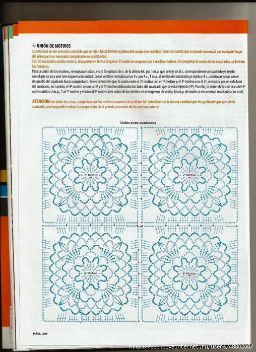 Tejido Practico Crochet Calados  (19) (508x700, 361Kb)