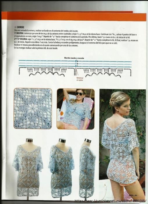 Tejido Practico Crochet Calados  (20) (508x700, 320Kb)