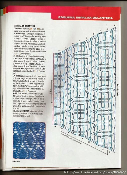 Tejido Practico Crochet Calados  (23) (508x700, 345Kb)
