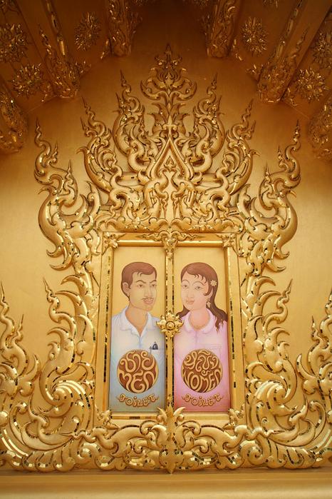 белый храм таиланд фото 19 (466x700, 484Kb)