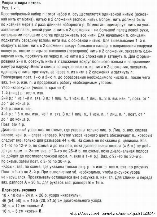 1а-sneg1 (507x700, 252Kb)