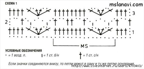 ажурный-топ-схема-крючок (500x240, 74Kb)