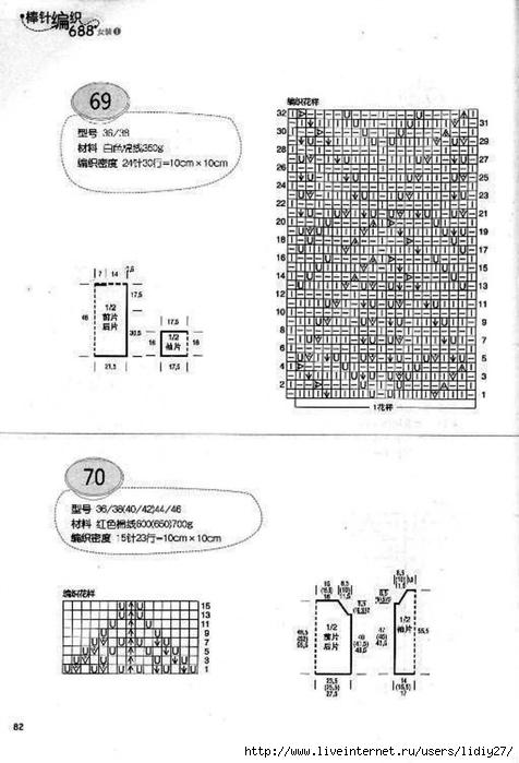 82 (476x700, 163Kb)