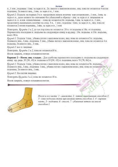 http://img0.liveinternet.ru/images/attach/c/10/108/974/108974796_115616.jpg