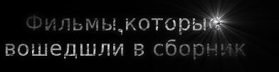 cooltext1126238690 (392x102, 33Kb)