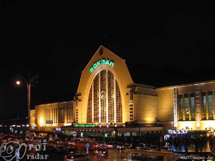 Киев Железнодорожный вокзал (700x525, 204Kb)
