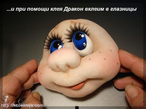 Глаза для игрушек из ложки