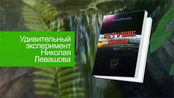 http://mitrakov.spb.ru/Images/istochnik.jpg/2979159_ (350x197, 18Kb)