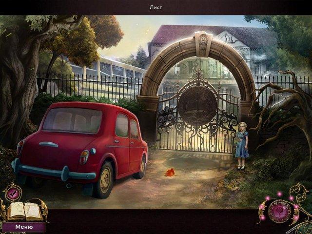 otherworld-omens-of-summer-screenshot0 (640x480, 280Kb)
