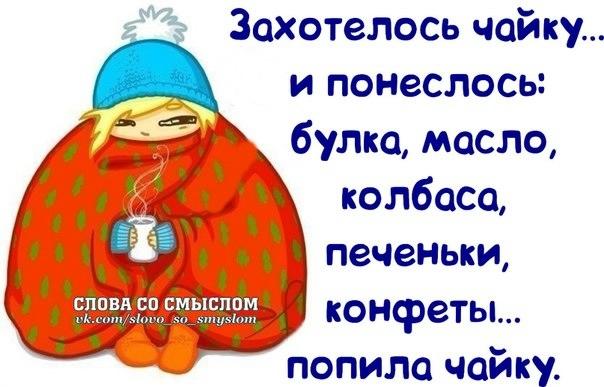 1389814248_frazochki-5 (604x387, 128Kb)