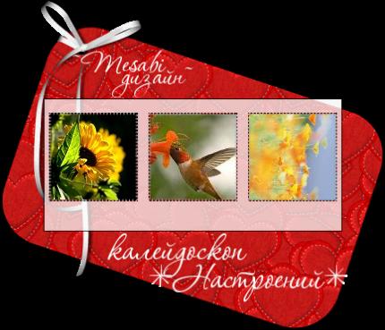 3815384_Bez_imeni10 (430x369, 244Kb)