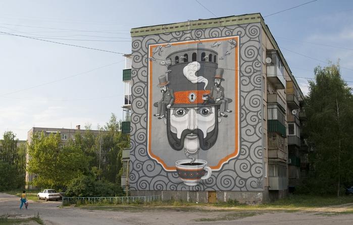 граффити ETAM CRU 10 (700x446, 233Kb)