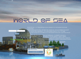 worldofsea.ru (280x202, 20Kb)