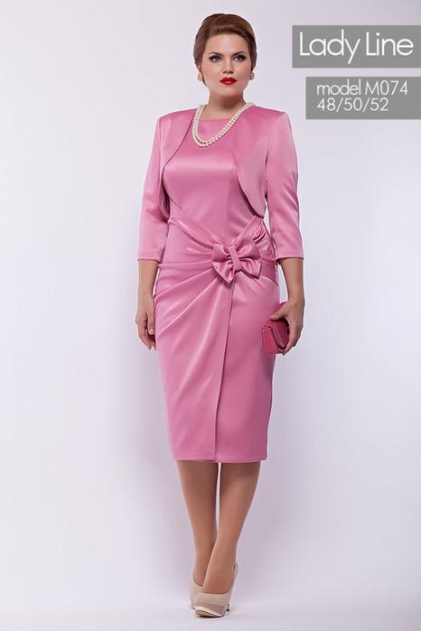 Одежда Для Торжества Для Полных Женщин