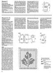 Превью Вязание - Ваше РҐРѕР±Р±Рё - 2002 - (19)1 (506x700, 246Kb)