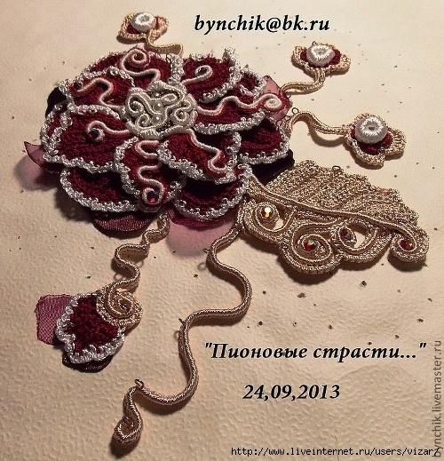 06915717935-ukrasheniya-avtorskaya-applikatsiya-brosh-n3266 (500x519, 265Kb)