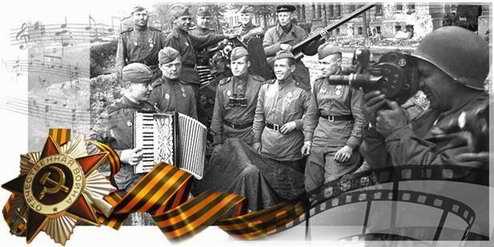 Фестиваль-конкурс авторской песни 'Отчизну славим и героев'