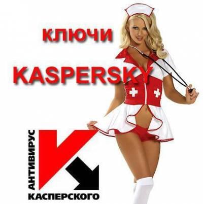 1389943749_Kaspersky (400x402, 20Kb)