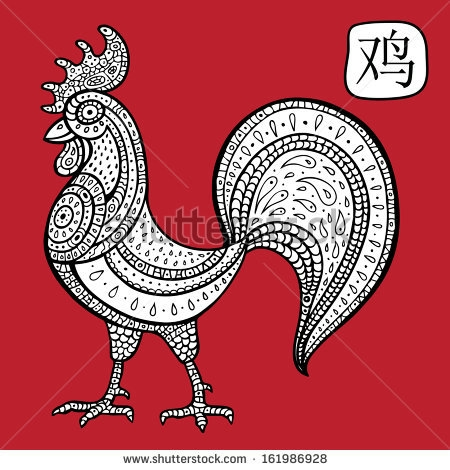 stock-vector-chinese-zodiac-chinese-animal-astrological-signs-cock-161986928 (450x470, 134Kb)