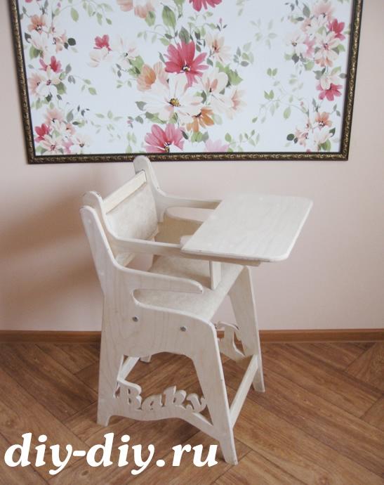 Своими руками стульчик для ребенка фото 382