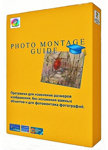 1389961790_Photo_Montage_Guide (450x628, 115Kb)