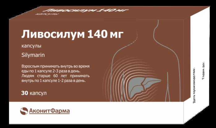 (700x415, 106Kb)