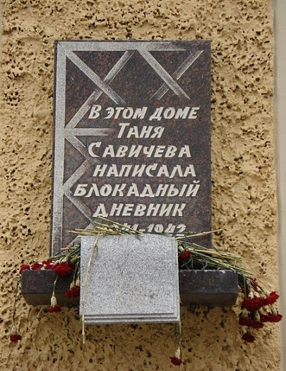 450px-Tanya_Savicheva_memorial_plaque_Saint_Petersburg (405x524, 124Kb)