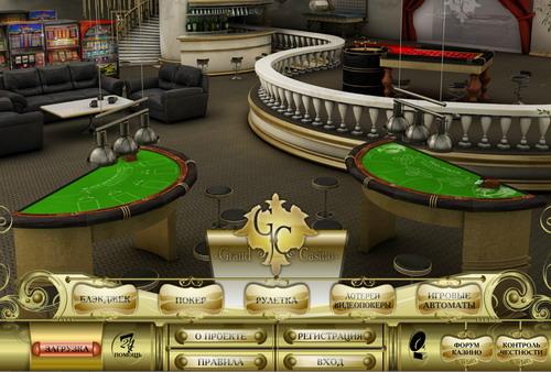 Grand-Casino (500x338, 69Kb)