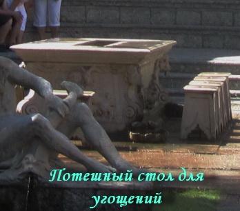 РљРѕРїРёСЏ Copy of IMG_2104 (348x306, 83Kb)