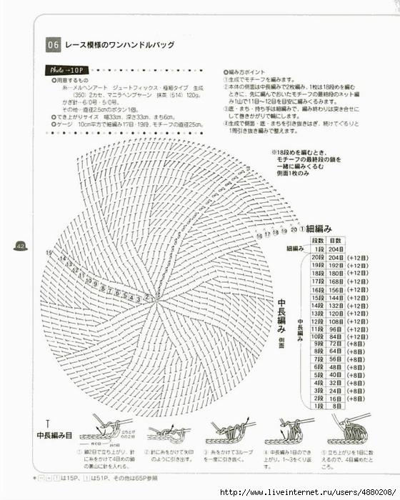 0043 (560x700, 248Kb)