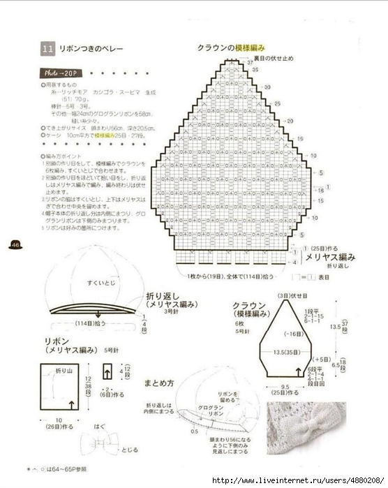 0047 (556x700, 181Kb)