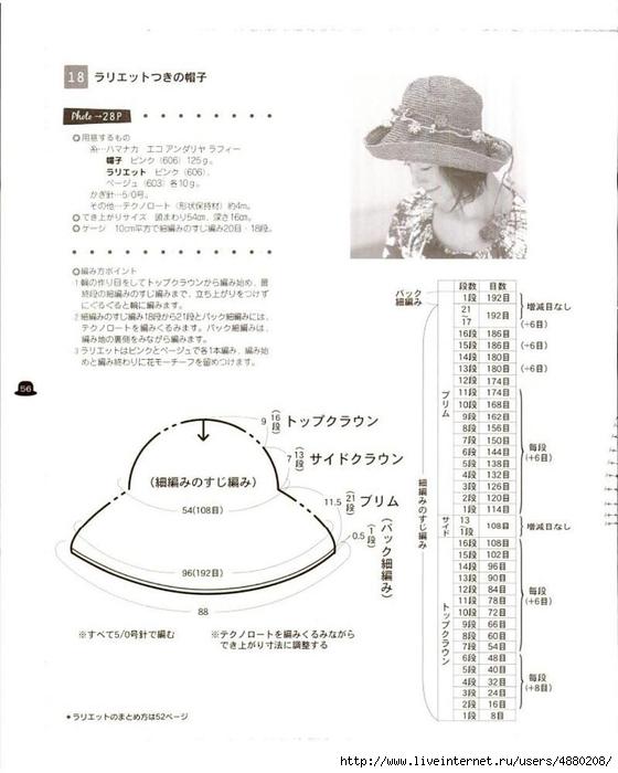 0056 (560x700, 163Kb)