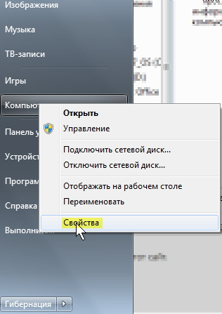 5506827_komputersvoistvaprosmotr (316x447, 77Kb)