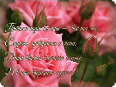 розы-обр (400x301, 239Kb)