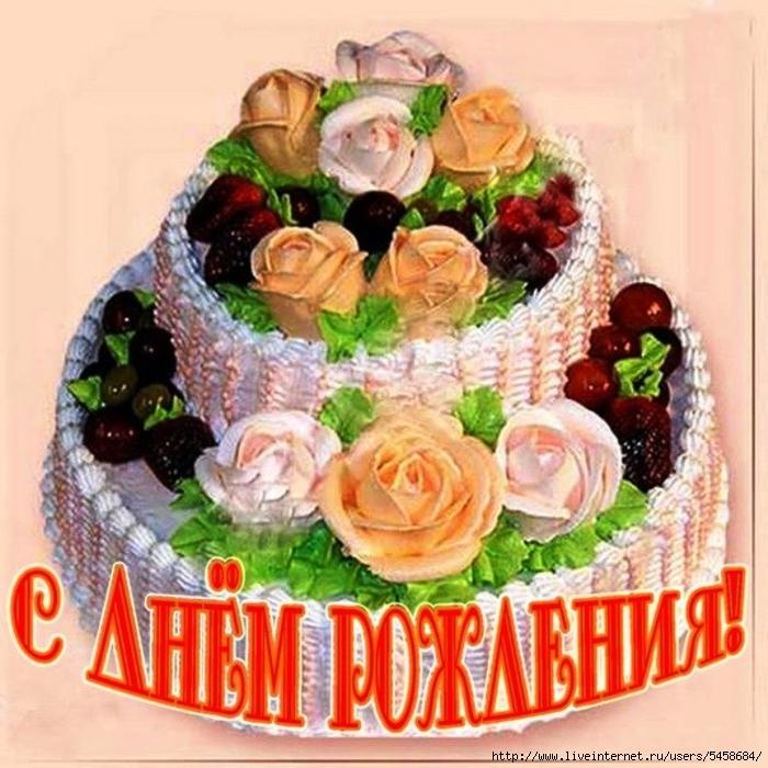 анимированные блестящие картинки с днем рождения. огромный именинный торт со.