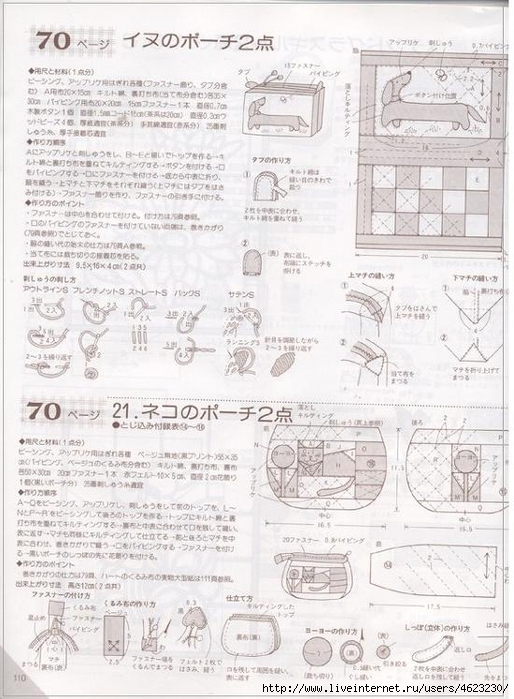 136E (1) (514x700, 275Kb)