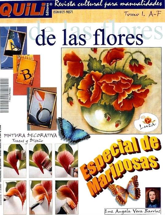 Quili - de las flores рисуем цветы (536x700, 118Kb)