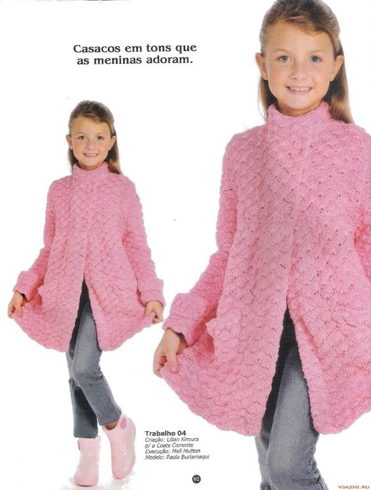 пальто розовое постарше (529x700, 203Kb)